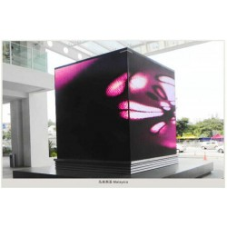 Liberty Junction Outdoor Rental LED Display - OR Series